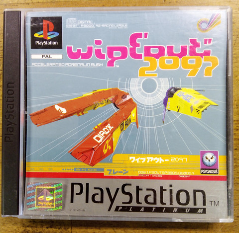 Wipeout 2097 (PS1 Platinum)