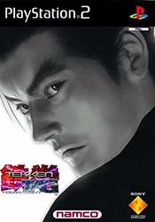 Tekken Tag Tournament (PS2)