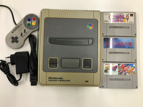 Nintendo Super Famicom -konsolipaketti 7