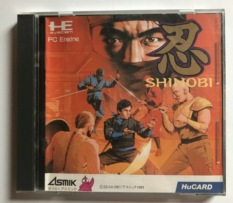Shinobi (PCE HuCARD)