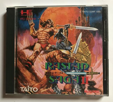Rastan Saga 2 (PCE HuCARD)