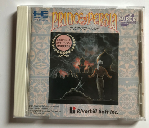 Prince of Persia (PCE CD)