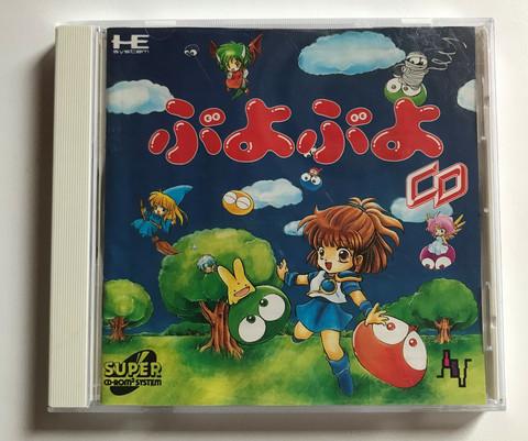 Puyo Puyo (PCE CD)