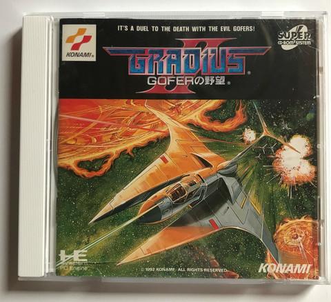 Gradius 2 Gofer (PCE CD)