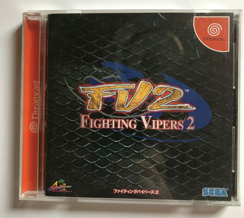 Fighting Vipers 2 (DC JAP)