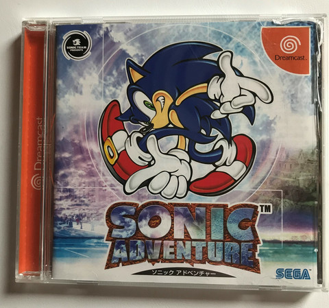 Sonic Adventure (DC JAP)
