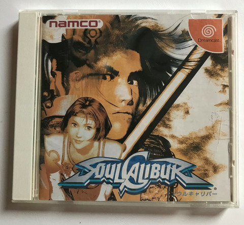 Soul Calibur (DC JAP)