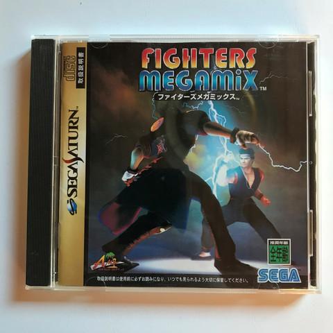 Fighters Megamix (Saturn Jap)