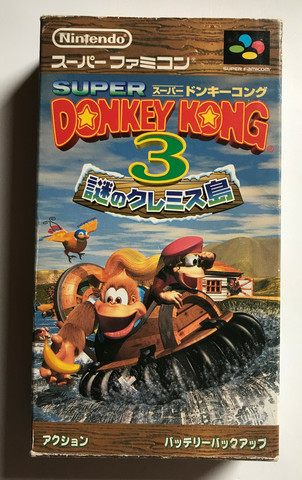 Super Donkey Kong 3 (SFC)