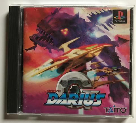 Darius G (PS1 JAP)