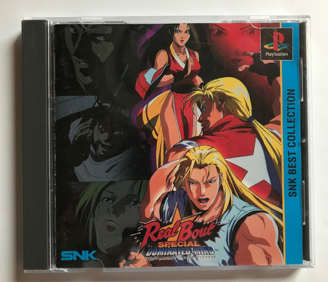 Real Bout Fatal Fury, Special (PS1 JAP)