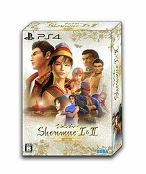 Shenmue 1 & 2 Limited Edition JAP