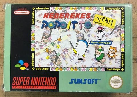 Hebereke's Popoitto (PAL SNES)