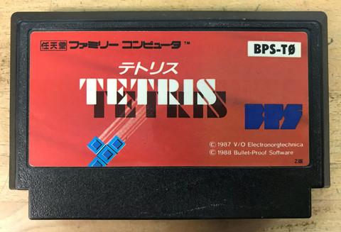 Tetris (FC, loose)