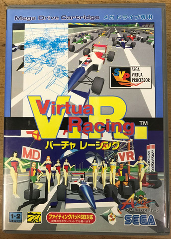 Virtua Racing (MD JAP)