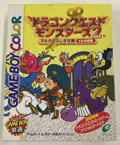 Dragon Quest Monsters 2: Maruta No Fushigi Na Kagi - Iru no Bouken (GBC)