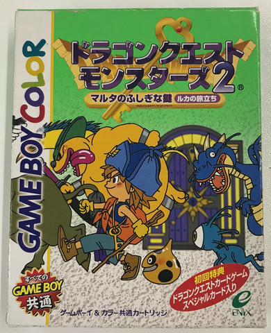 Dragon Quest Monsters 2 - Maruta No Fushigi Na Kagi - Ruka no Tabidachi (GBC)