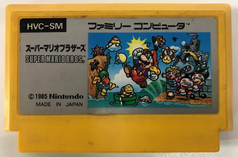 Super Mario Bros. (FC)
