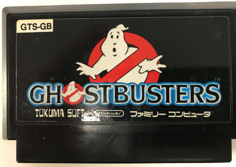 Ghostbusters (FC)