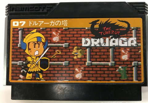 Tower of Druaga (FC)
