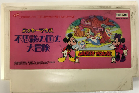 Mickey Mouse: Fushigi no Kuni no Daibouken (FC)