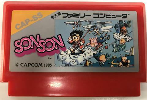 SonSon (FC)