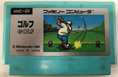 Golf (FC)