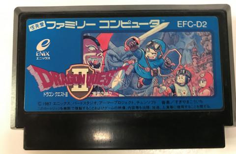 Dragon Quest II (FC)