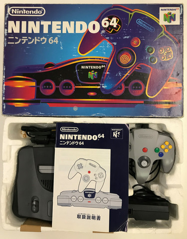 Nintendo 64 JAP/NTSC