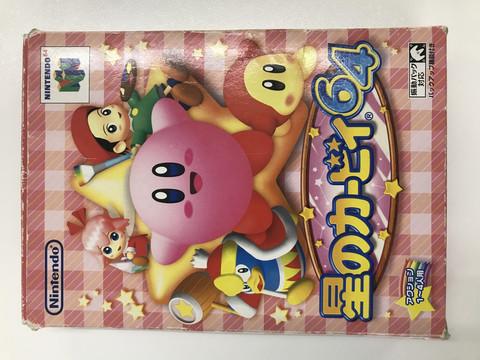 Kirby 64 (N64 JAP)