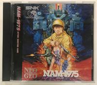 NAM 1975 (NGCD)