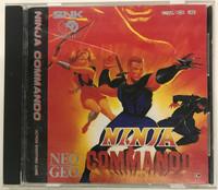 Ninja Commando (NGCD)