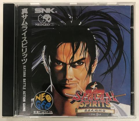 Samurai Spirits II (NGCD)