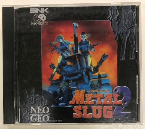 Metal Slug 2 (NGCD)