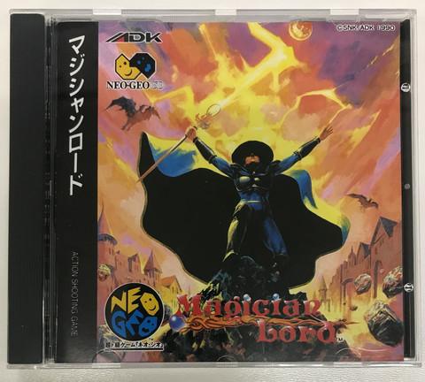 Magician Lord (NGCD)