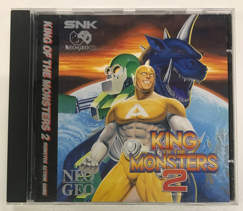 King of the Monsters 2 (NGCD)