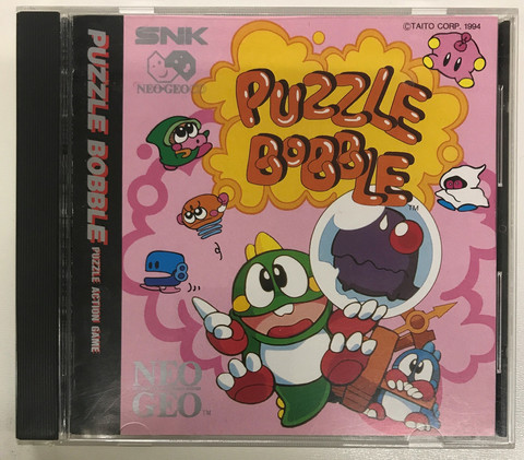 Puzzle Bobble (NGCD)