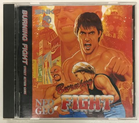 Burning Fight (NGCD)