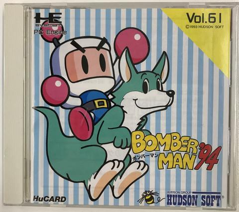 Bomber Man 94 (PCE HuCARD)