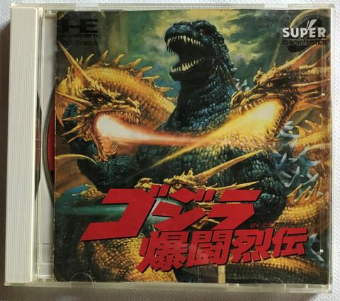 Godzilla (PCE CD)