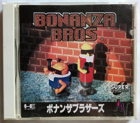 Bonanza Bros (PCE CD)