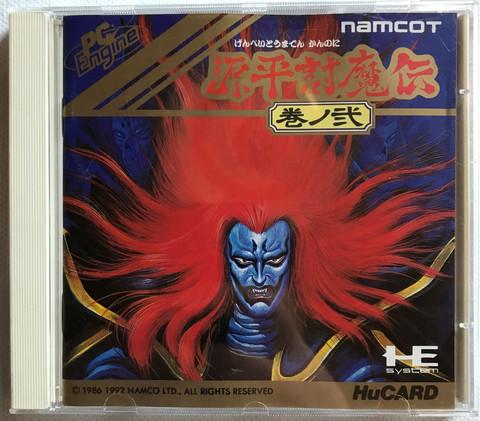 Genpei Toumaden Samurai Ghost II (PCE HuCARD)