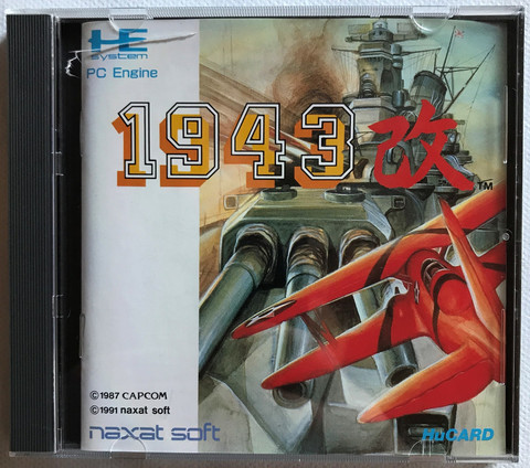1943 (PCE HuCARD)