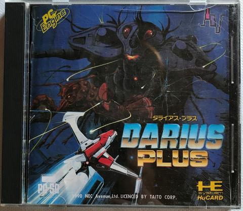 Darius Plus (PCE HuCARD)