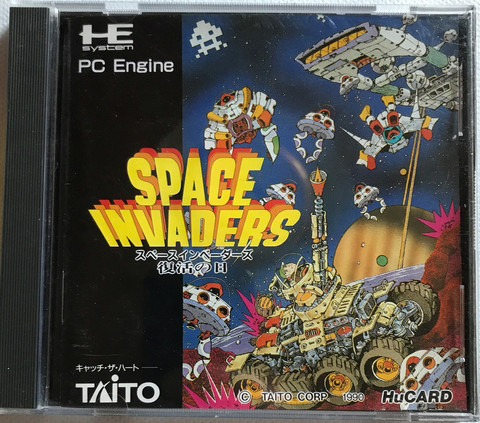 Space Invaders (PCE HuCARD)