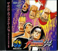 The King of Fighters 94 (NGCD)