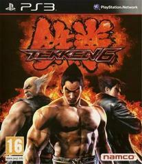 Tekken 6 (X360)