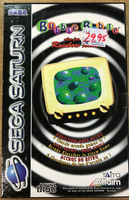 Bubble Bobble also featuring Rainbow Islands (SS PAL)