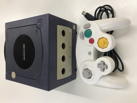 Gamecube konsoli sininen