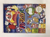 Puzznic (NES)